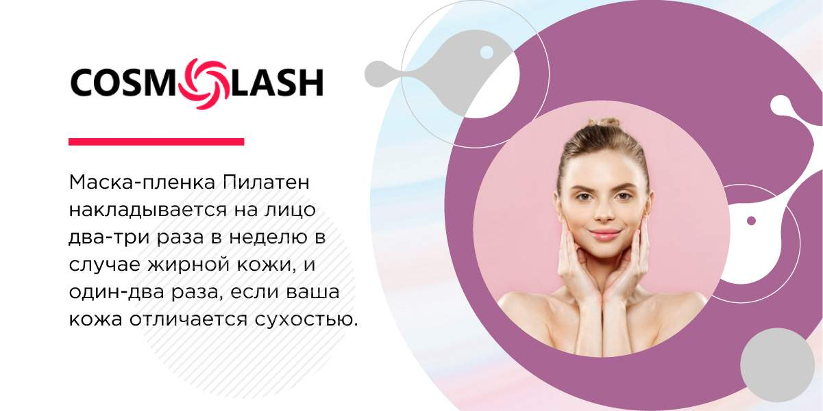 black head ex pore strip pilaten инструкция