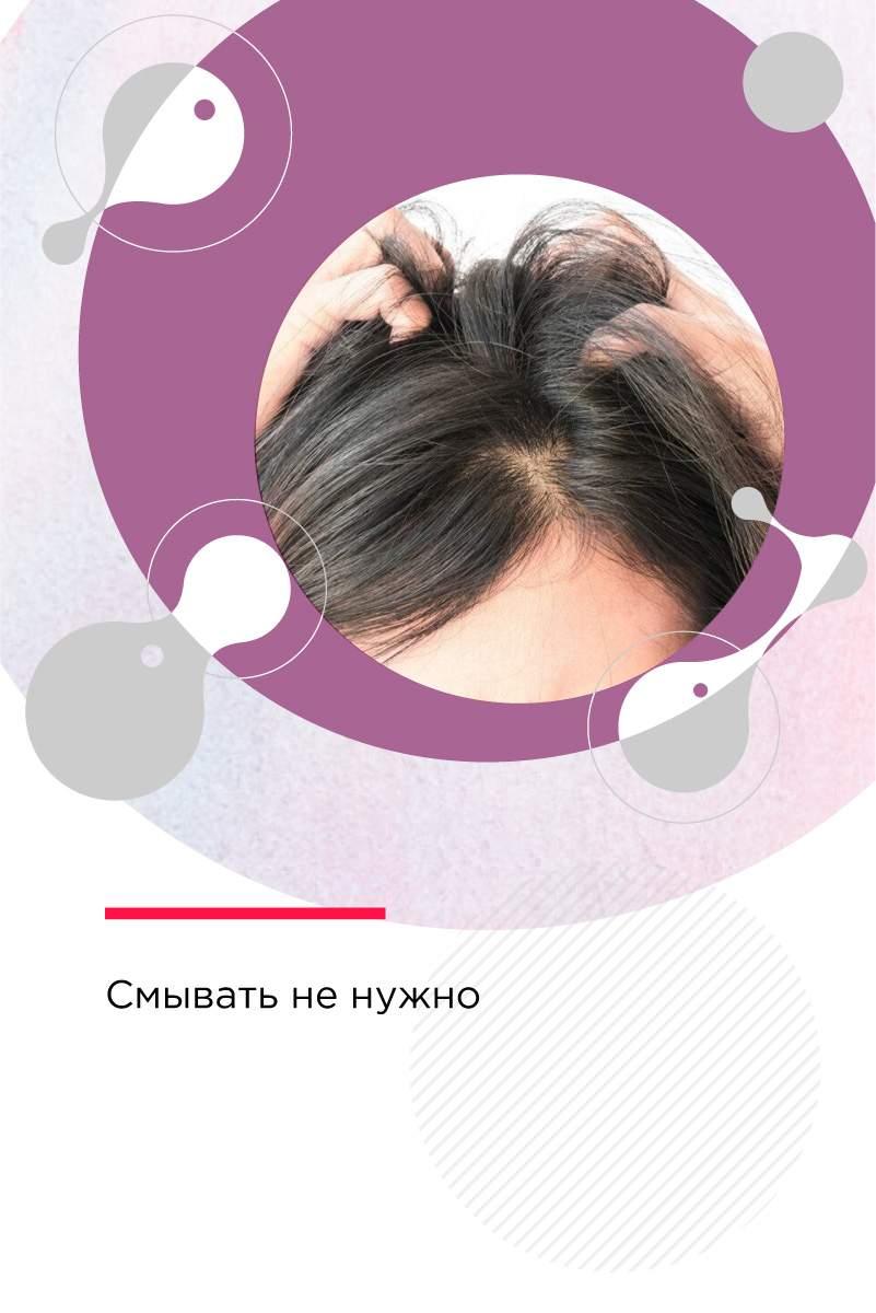 карепрост для волос на голове цена