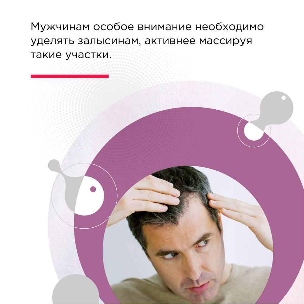 карепрост для волос