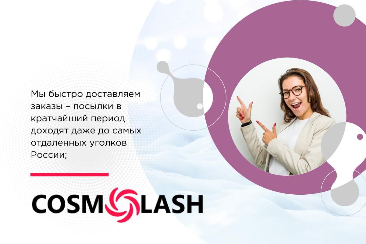 официальный сайт карепрост в россии