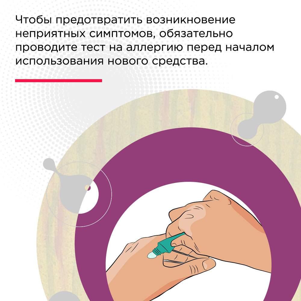 основы фармакологии косметических средств