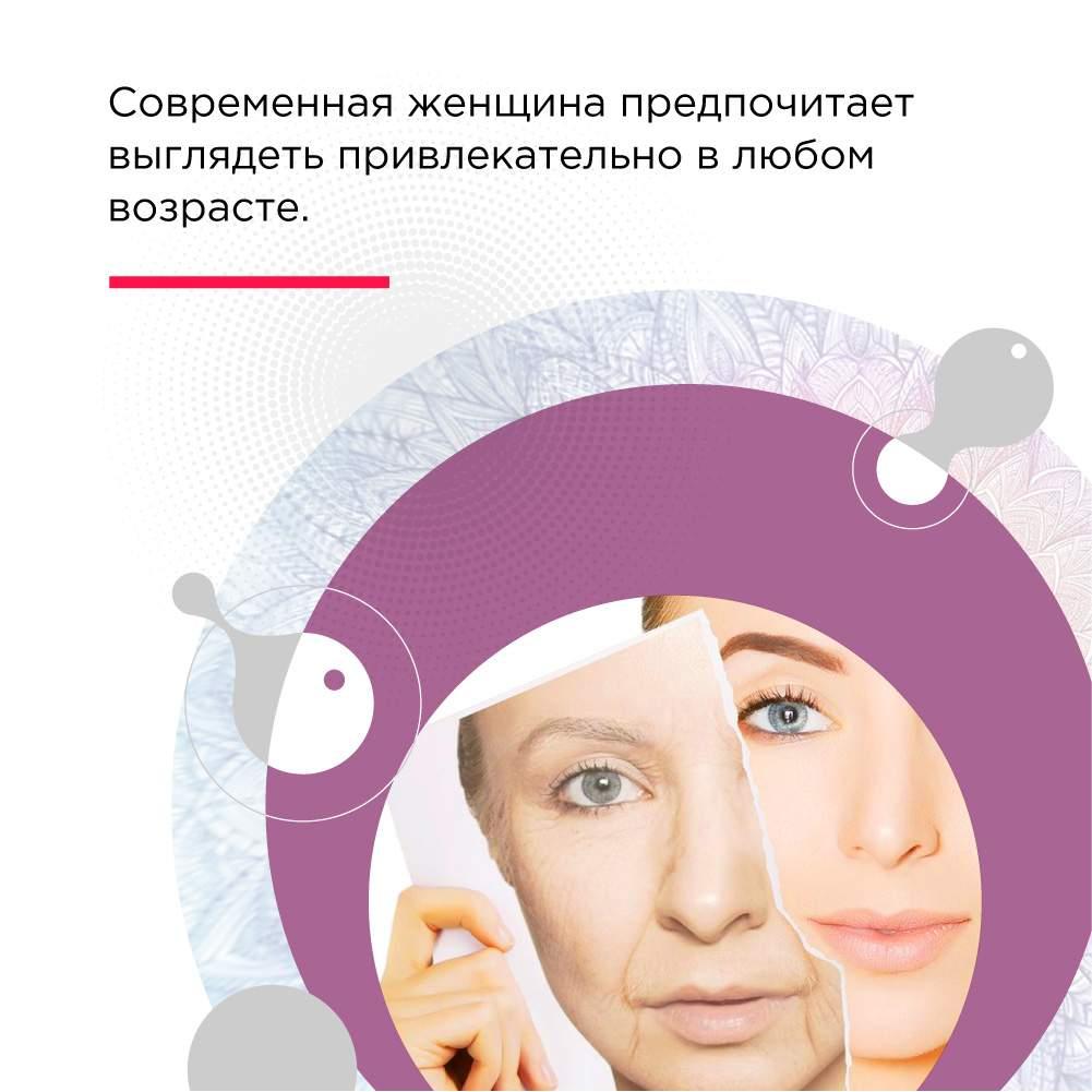 процедуры для овала лица
